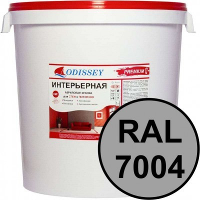 Краска интерьерная для стен серая RAL 7004 ВДАК-202 PREMIUM - евробак 45 кг