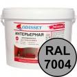 Краска интерьерная для стен серая RAL 7004 ВДАК-202 PREMIUM - ведро 15 кг