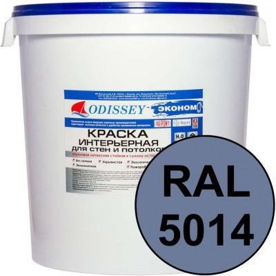Краска интерьерная для стен серо-голубая RAL 5014 ВДАК-202 ECON - евробак 42 кг