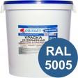Краска интерьерная для стен синяя RAL 5005 ВДАК-202 ECON - евробак 42 кг