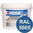Краска интерьерная для стен синяя RAL 5005 ВДАК-202 ECON - ведро 14 кг
