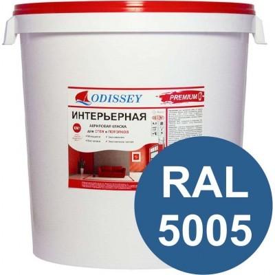 Краска интерьерная для стен синяя RAL 5005 ВДАК-202 PREMIUM - евробак 42 кг
