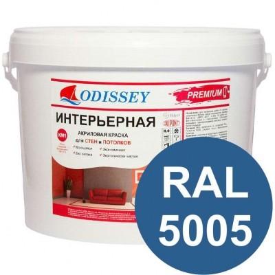 Краска интерьерная для стен синяя RAL 5005 ВДАК-202 PREMIUM - ведро 14 кг
