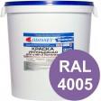 Краска интерьерная для стен сиреневая RAL 4005 ВДАК-202 ECON - евробак 42 кг