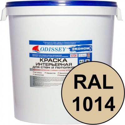 Краска интерьерная для стен слоновая кость RAL 1014 ВДАК-202 ECON - евробак 45 кг