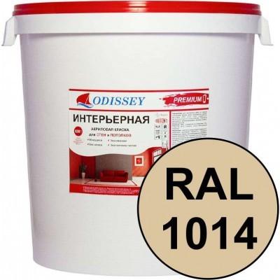 Краска интерьерная для стен слоновая кость RAL 1014 ВДАК-202 PREMIUM - евробак 45 кг