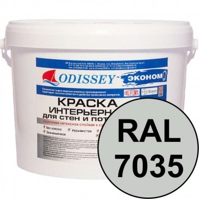 Краска интерьерная для стен светло-серая RAL 7035 ВДАК-202 ECON - ведро 15 кг