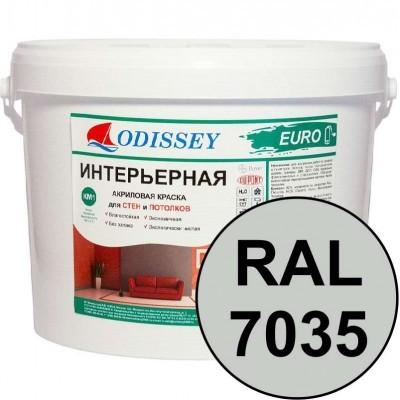 Краска интерьерная для стен светло-серая RAL 7035 ВДАК-202 EURO - ведро 15 кг