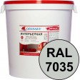 Краска интерьерная для стен светло-серая RAL 7035 ВДАК-202 PREMIUM - евробак 45 кг