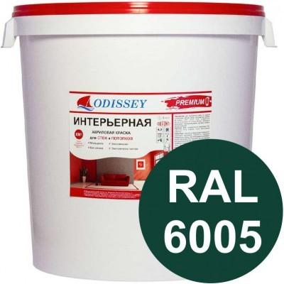 Краска интерьерная для стен темно-зеленая RAL 6005 ВДАК-202 PREMIUM - евробак 42 кг