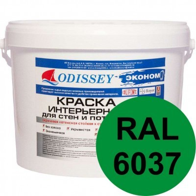 Краска интерьерная для стен зеленая RAL 6037 ВДАК-202 ECON - ведро 14 кг