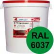 Краска интерьерная для стен зеленая RAL 6037 ВДАК-202 PREMIUM - евробак 42 кг