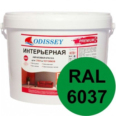 Краска интерьерная для стен зеленая RAL 6037 ВДАК-202 PREMIUM - ведро 14 кг