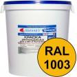 Краска интерьерная для стен желтая RAL 1003 ВДАК-202 ECON - евробак 42 кг