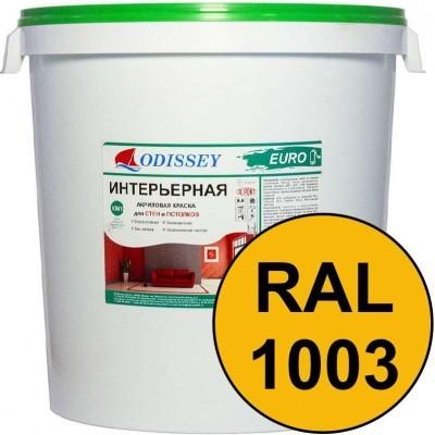 Краска интерьерная для стен желтая RAL 1003 ВДАК-202 EURO - евробак 42 кг