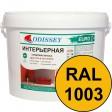 Краска интерьерная для стен желтая RAL 1003 ВДАК-202 EURO - ведро 14 кг
