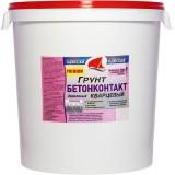 Грунт Бетоноконтакт ВДАК-0206 ODISSEY PREMIUM - 15 кг