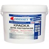 Краска для потолков белая ВДАК-201 ECON класса КМ1 - 15 кг