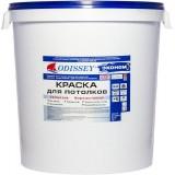 Краска для потолков белая ВДАК-201 ECON класса КМ1 - 45 кг