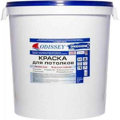Краска негорючая КМ0 ВДАК-213 ODISSEY ECONom - 45 кг