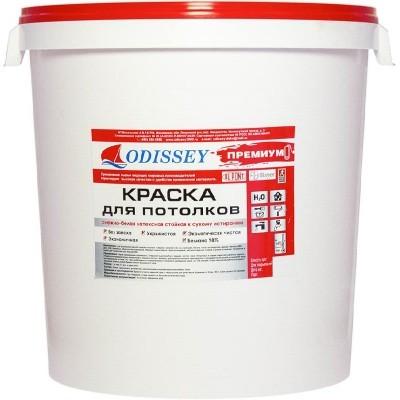 Краска для потолков снежно-белая ВДАК-201 PREMIUM класса КМ1 - 45 кг