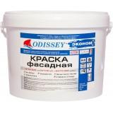 Фасадная белая краска ВДАК-104 ODISSEY ECON - 15 кг