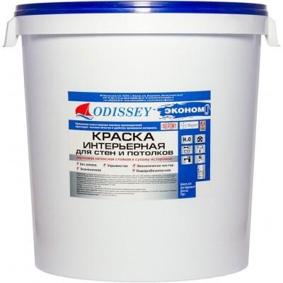 Краска для стен ВДАК-202 ODISSEY ECONom - 45 кг