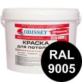 Краска для потолков черная RAL 9005 ВДАК-201 PREMIUM - 14 кг