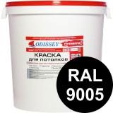 Краска для потолков черная RAL 9005 ВДАК-201 PREMIUM - 40 кг