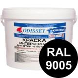 Краска интерьерная черная RAL 9005 ВДАК-202 EKOSTANDART класса КМ1 - 14 кг