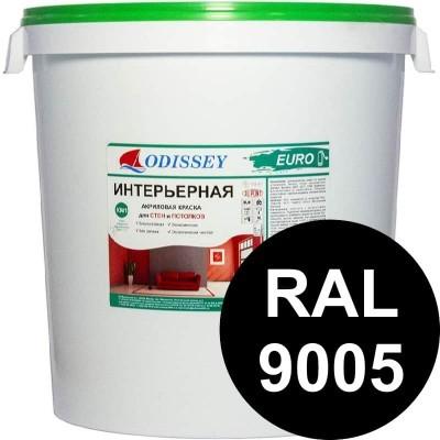Краска интерьерная черная RAL 9005 ВДАК-202 EURO - 40 кг