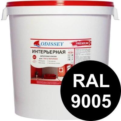 Краска интерьерная черная RAL 9005 ВДАК-202 PREMIUM - 40 кг