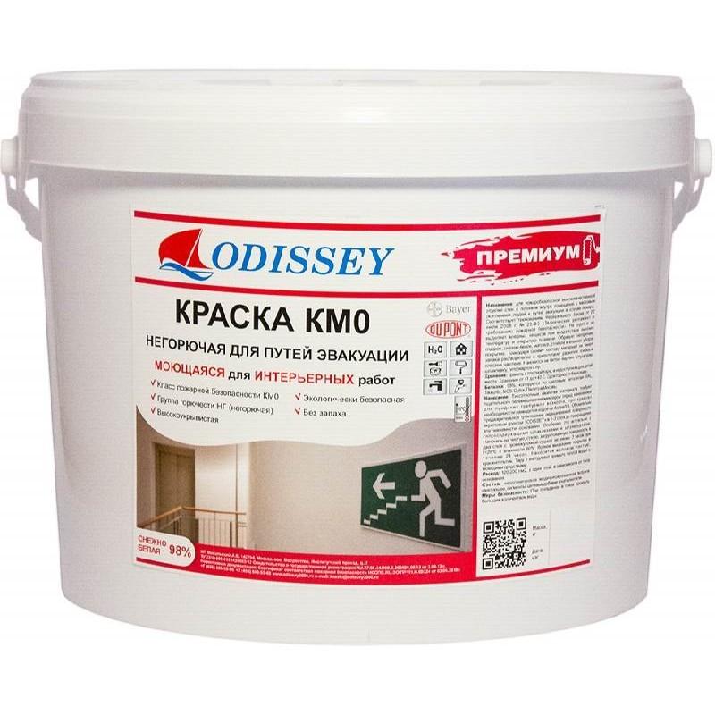 Купить краску по бетону негорючую раствор отделочный тяжелый цементный 1 3 цена за м3