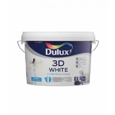 DULUX 3D WHITE | ДЕЛЮКС 3Д ВАЙТ - база BW - 10 литров