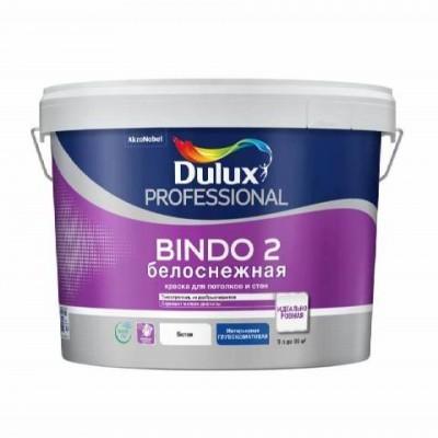 DULUX BINDO 2 (INNETAK) | ДУЛЮКС БИНДО 2 - интерьерная краска для потолка