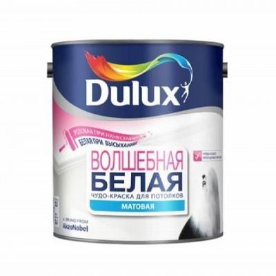 DULUX MAGIC WHITE - краска для потолков с индикатором