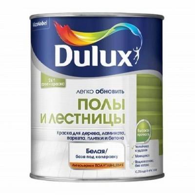 DULUX | ДЕЛЮКС ПОЛЫ И ЛЕСТНИЦЫ - база BW - 0,75 литров