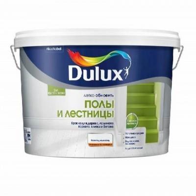 DULUX | ДЕЛЮКС ПОЛЫ И ЛЕСТНИЦЫ - база BW - 9 литров
