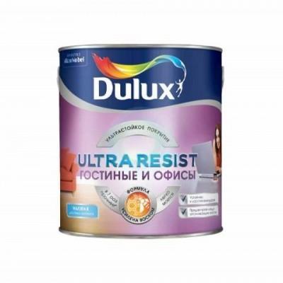 DULUX ULTRA RESIST ГОСТИНЫЕ И ОФИСЫ - база BW - 2,5 литра