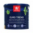 TIKKURILA EURO TREND - база А - 2,7 литра