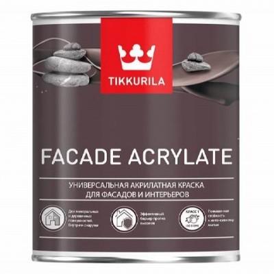 TIKKURILA FACADE ACRYLATE | ТИККУРИЛА ФАСАД АКРИЛАТ - База С - 0,9 литра