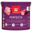 TIKKURILA PERFECTA | ТИККУРИЛА ПЕРФЕКТА - база А - 2,7 литра