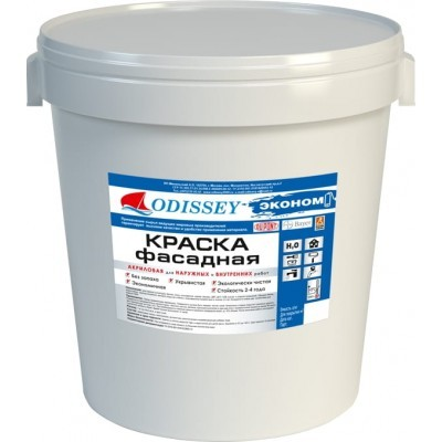 Краска База С ВДАК-105 ECONom - 40 кг